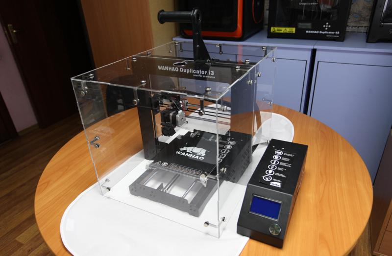 Корпус для 3д принтера
